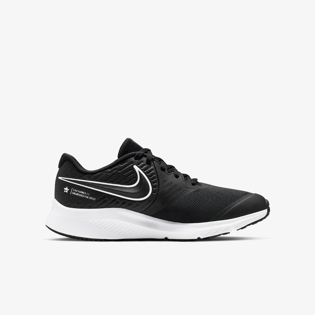 Кроссовки NIKE STAR RUNNER 2 (GS)